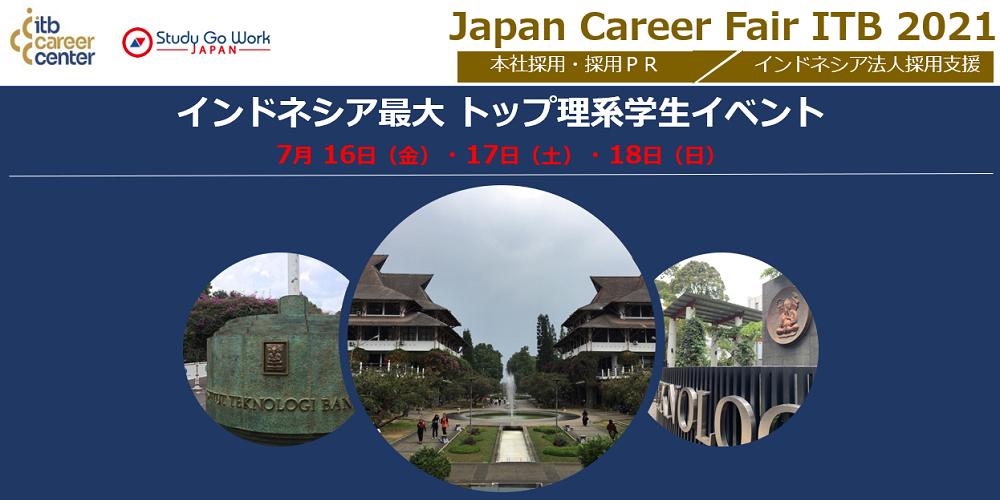 JAPAN CAREER FAIR ITB 2021