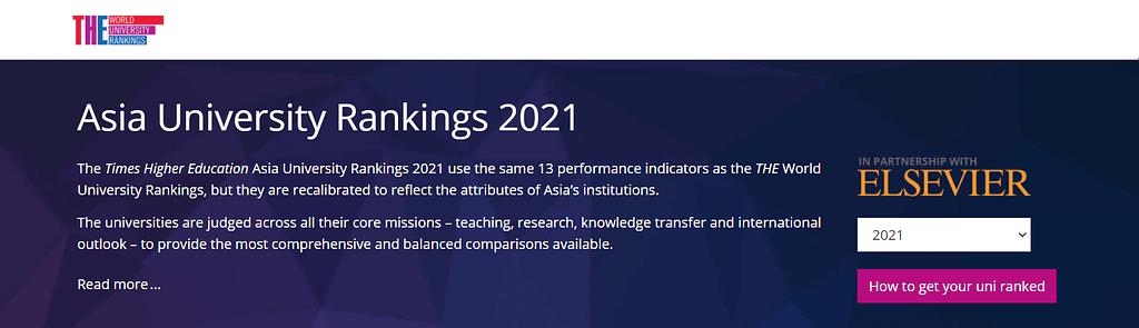 THE Asia University Rankings アジア大学ランキング2021