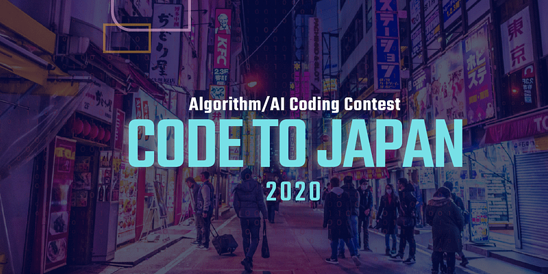 """【中間報告】ITスキルコンテスト""""CODE TO JAPAN""""状況と最高得点者"""