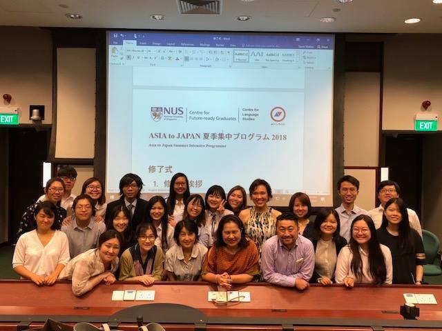 シンガポール国立大学(NUS)で日本語学習プログラム「Study Go Work JAPAN」の修了式を行いました