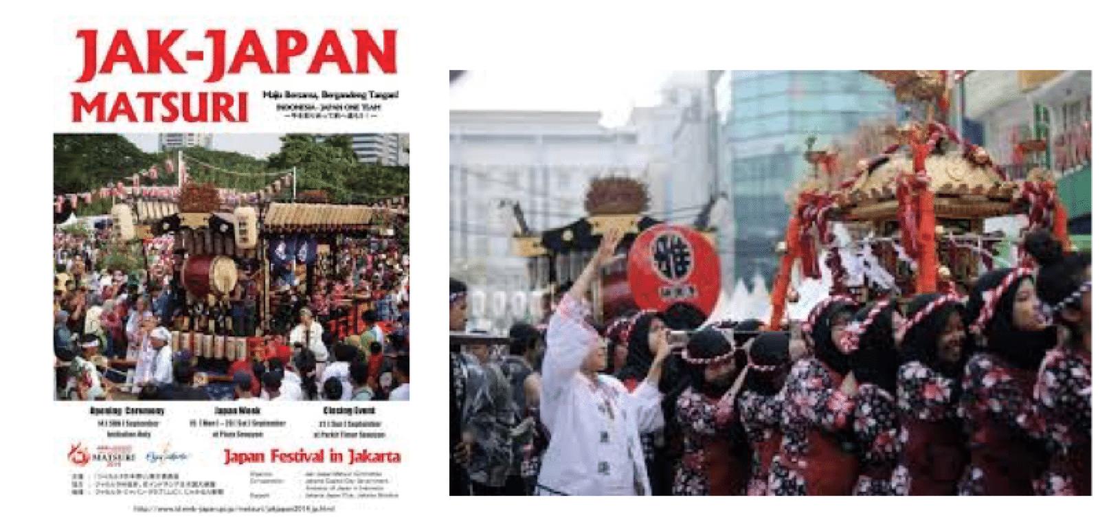 インドネシア大学日本語講師が語る、インドネシアの基礎情報&日本への印象