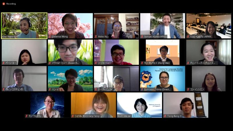 シンガポール国立大学で3年目の「Study Go Work JAPAN 日本語授業」がスタートしました