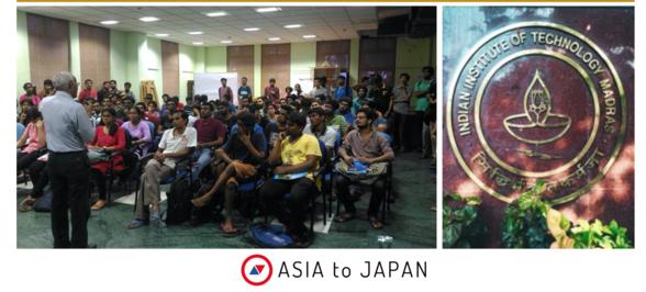 日本に居ながらインド工科大学(IIT)の学生の採用を実現する「IIT採用ワンストップサービス」の提供をスタート!参加登録〜入社前の日本語教育までをサポート