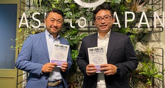 『日本の法人が、海外の居住者を直接雇用する場合の注意点』について、弁護士 杉田先生に伺いました